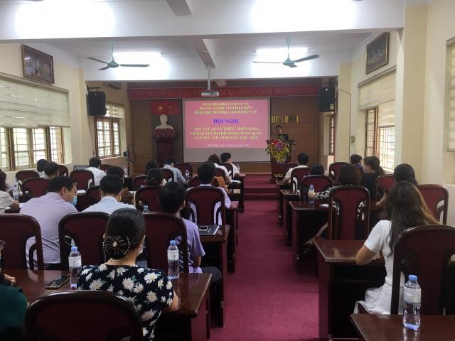 Hội nghị học tập, quán triệt, triển khai Nghị quyết Đại hội Đảng toàn quốc lần thứ XIII, nhiệm kỳ 2020-2025.